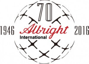 70th Year Logo